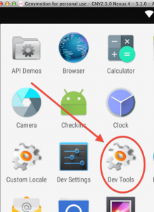dev_options_app_icon_highlighted